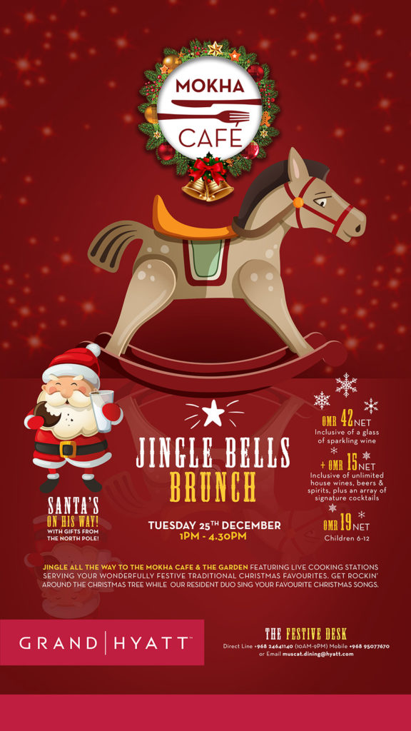 Christmas Brunch Email