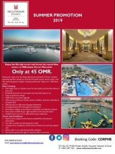 MRMO Summer promotion 2019